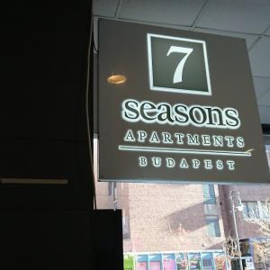 ブダペストのおすすめホテル 7seasons apartments hotel