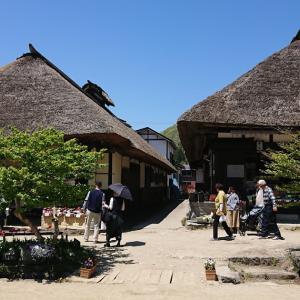 大内宿と会津塔のへつり訪問記 イワナ天丼がおいしい