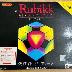 これは何?ルービックキューブ?