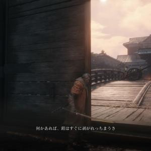 【SEKIRO/隻狼】個人的死因ランキング<クリアしてしまえばいい思い出>