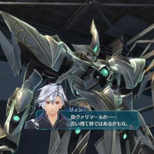 ゲームレビュー 閃の軌跡Ⅳ テキスト編