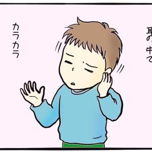 息子と耳かき