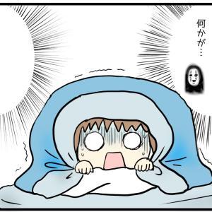 夜中の恐怖体験