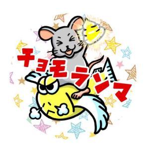 """プレゼント企画第1弾ステッカー!!(応募期間5/5〜5/8)皆様に""""感謝"""""""
