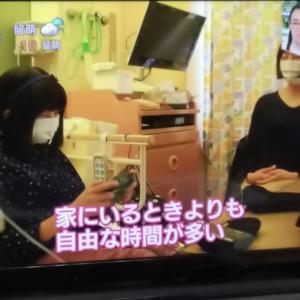 病気の子の入院生活…の巻