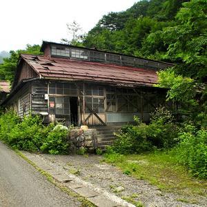 #039 秩父鉱山 ①