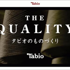 【株主優待】タビオ(2668) から株主優待券が到着! 優待変更に気づかずランクダウン...