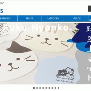 【株主優待】HAPiNS(7577) から「買物優待券 500円分」が到着! 株価はもはや...