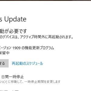 Windows10 1909