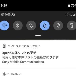 Xperia XZ2(SOV37)にアップデート