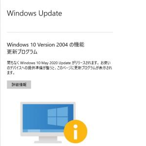 Windows10の大型アップデートはまだするな?