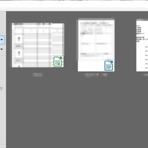 LibreOffice 7.0が出た!