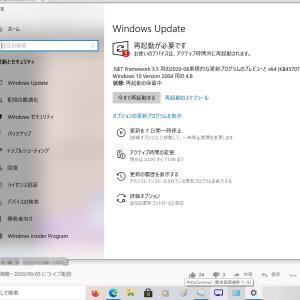 Windows10 2004に初更新プログラム!