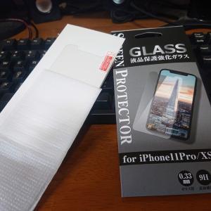 Seriaのガラスフィルムを試す!