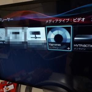 REC-ONはDRで録るとLAN接続でテレビで視聴出来るらしい!