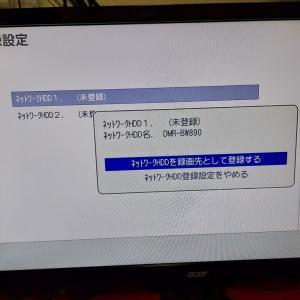 2010年製のDIGAにREC-ONからダビング出来た!
