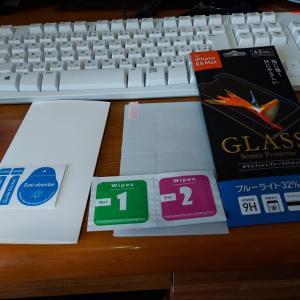 Can★Doで買ったiPhone用保護ガラス