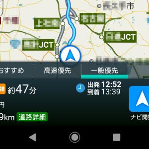 Yahoo!MAPを使ってみたよ…2 ---カーナビ編---