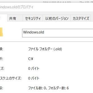 128GB程度のSSDだとWindows10は厳しい?
