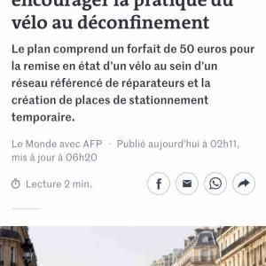 〜フランスの自転車普及計画〜