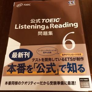 台湾でTOEICを受験する