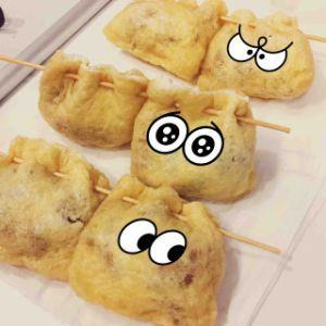 献立② 豚汁と焼き鮭定食 1月19日
