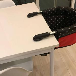 【テーブルチェア】小さな子どもがいるなら1つあると便利。外食時もラクラク持ち運び、簡単装着!!