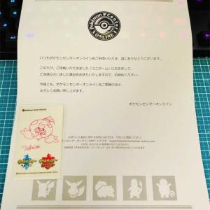 ポケセン ダクマ賞のステッカー届いた!