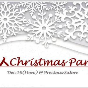 大人クリスマスパーティを今年も開催します^^ 豪華スタッフを紹介!
