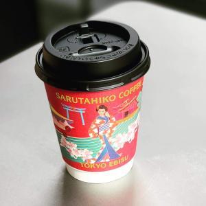 【池袋】猿田彦珈琲はゆっくりまったりしたい人におすすめのカフェ