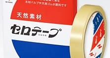 【銘柄分析】ニチバン(4218)|ヘルスケア製品メーカーへと転換中