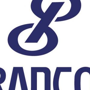 【銘柄分析】トランコム(9058)|はこぶ仕組みを売る会社