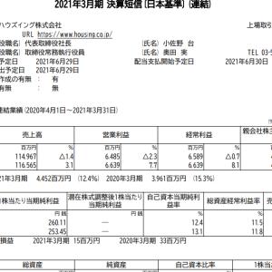 日本ハウズイング(4781)|21年3月期ざっくりレビュー