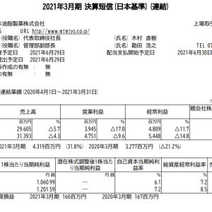 松本油脂製薬(4365)|21年3月期ざっくりレビュー