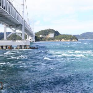 【迫力のうず潮と淡路島バーガー】ぐるっと淡路島 Vol.2