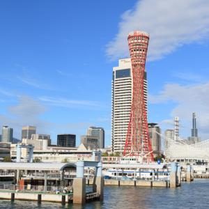 【巨大な明石大橋と神戸ベイエリア】ぐるっと淡路島 Vol.3