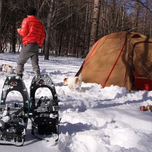 【冬キャンプの必需品】えっ?それが必要だったの?