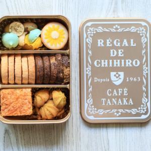 【カフェタナカ】美しいクッキー缶のサマーサブレ(ゴールド缶)