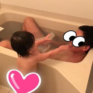 【新人パパ奮闘記その16】~お風呂大好きな息子とお風呂 お風呂で注意すべきことは?~息子1歳2か月と2週間