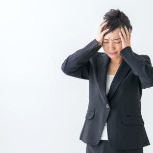 部下が仕事で大きな失敗をしたら、社長へはやり過ぎと思われる程の責任を部下に負わせ、自分も負う。