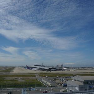 関西空港への旅