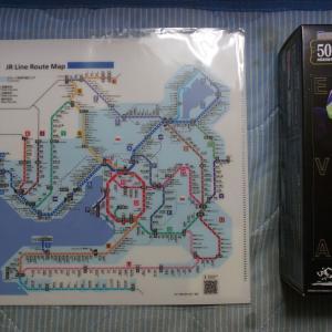 駅祭ティング2019 in 天王寺公園に行って来ました。
