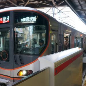 【大阪環状線】京橋駅のホームドア&大阪駅にホームドア設置