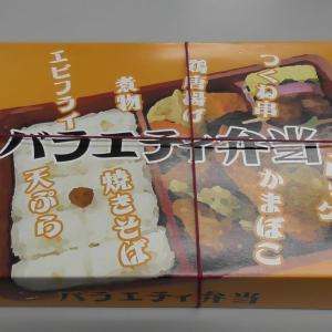 京都鉄道博物館への旅 中編