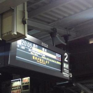 堺東駅の電光掲示板がリニューアル