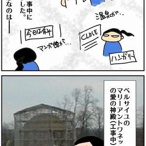 (156)スペイン◆ガウディ三昧!