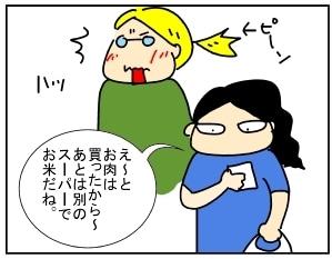 BBQ探知犬ホップ