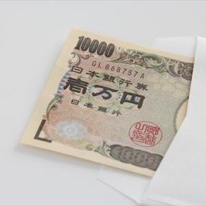 超絶節約必至‼ 2019年は1カ月1万円で生活する!