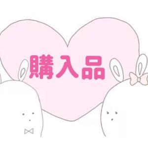 【ダイソー】ハロウィンにぴったりなお菓子♡
