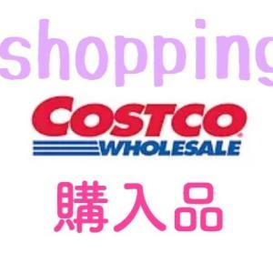 コストコ購入品♡